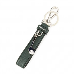 Hot Sell Leather Keychain with Fashion and Lovely Custom Des